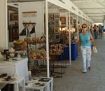 Feria Nacional de Cerámica, ALFABUR