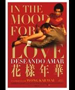Deseando amar (In The Mood For Love) VOSE