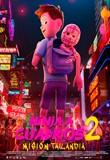 Ninja a cuadros 2: Misión Tailandia en Odeon Multicines, Burgos